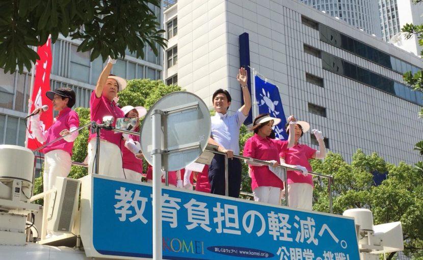 公明党愛知県本部の女性局街頭に参加