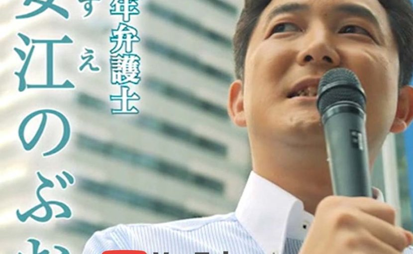 YouTube「安江のぶお物語」安江のぶおの半生が映像化
