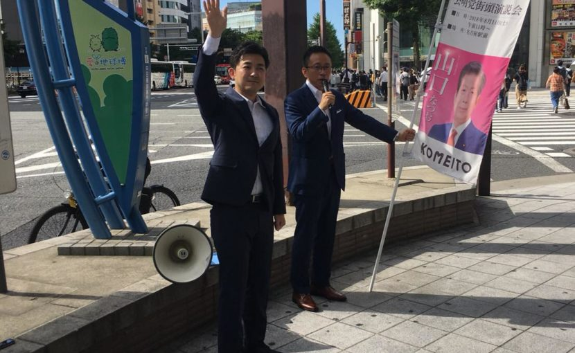 伊藤渉議員と笹島交差点で街頭に立ちました