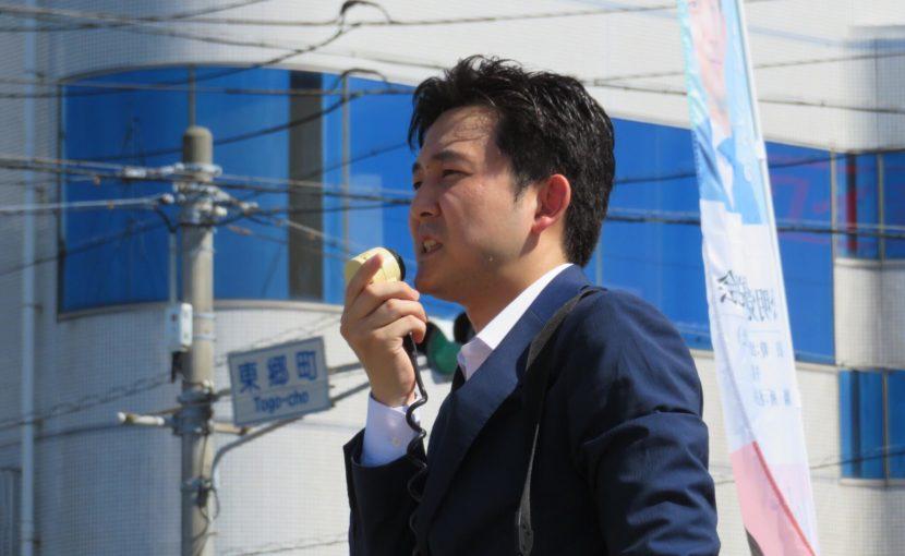 愛知県半田市、武豊町、阿久比町、常滑市、知多市と街頭演説