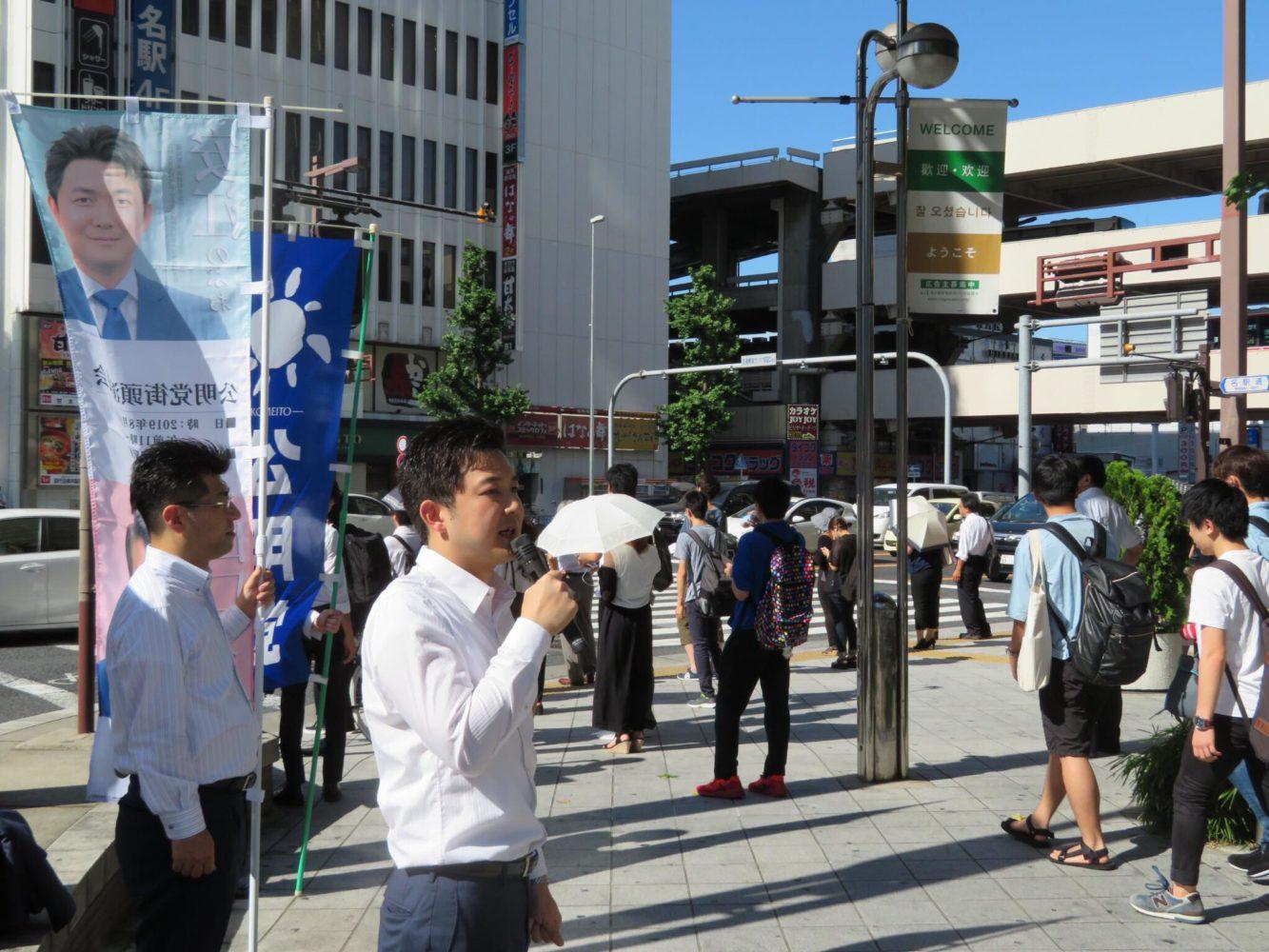 里見議員と共に名古屋駅前の笹島交差点での街頭