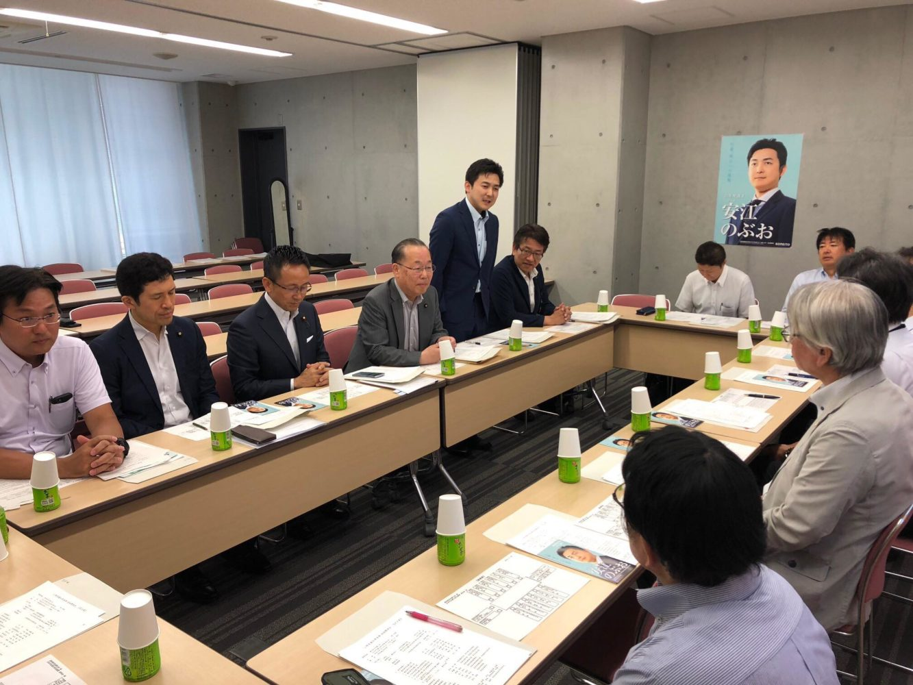 公明党愛知県本部で行われている各種団体との懇談会