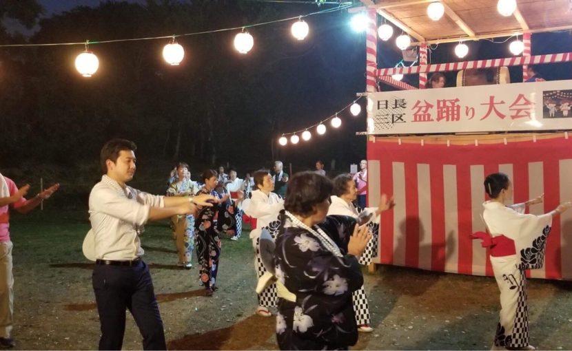 地元知多市の日長三区の盆踊り大会に参加