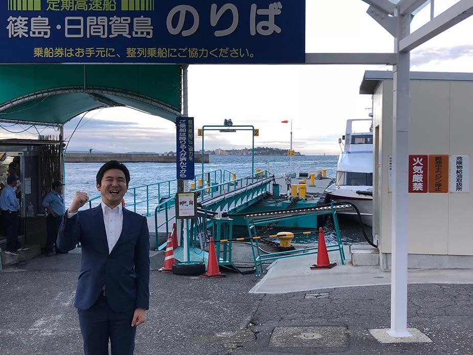 日間賀島をはじめとした離島で暮らす皆さんのため