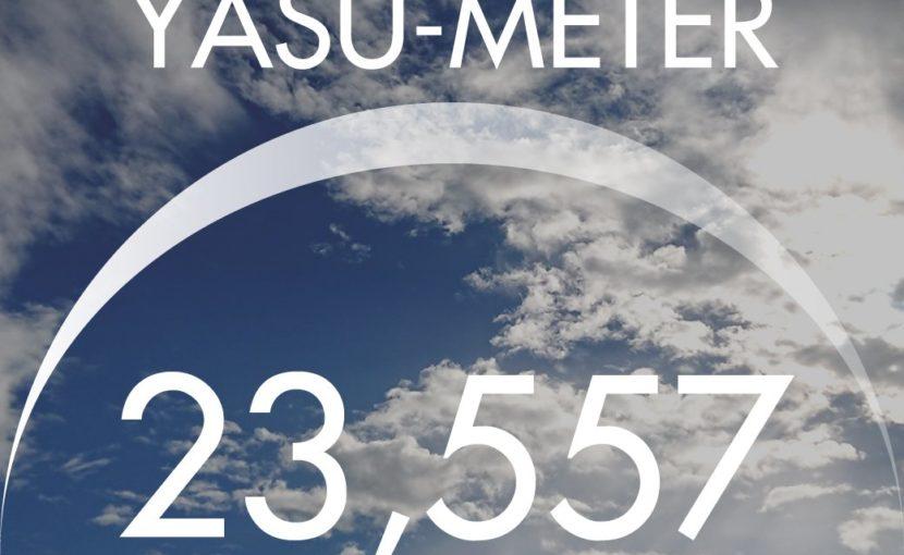 YASU-METER(ヤスメーター)