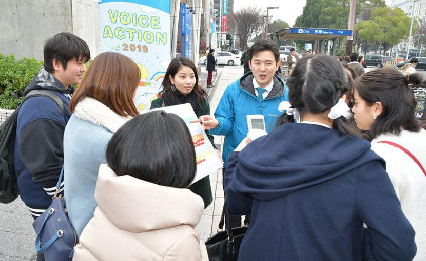VOICE ACTION 2019を名駅と栄で行いました