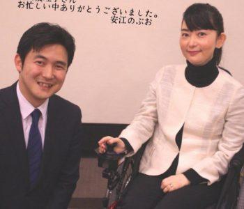 NPO法人PADM代表の織田友理子さんと