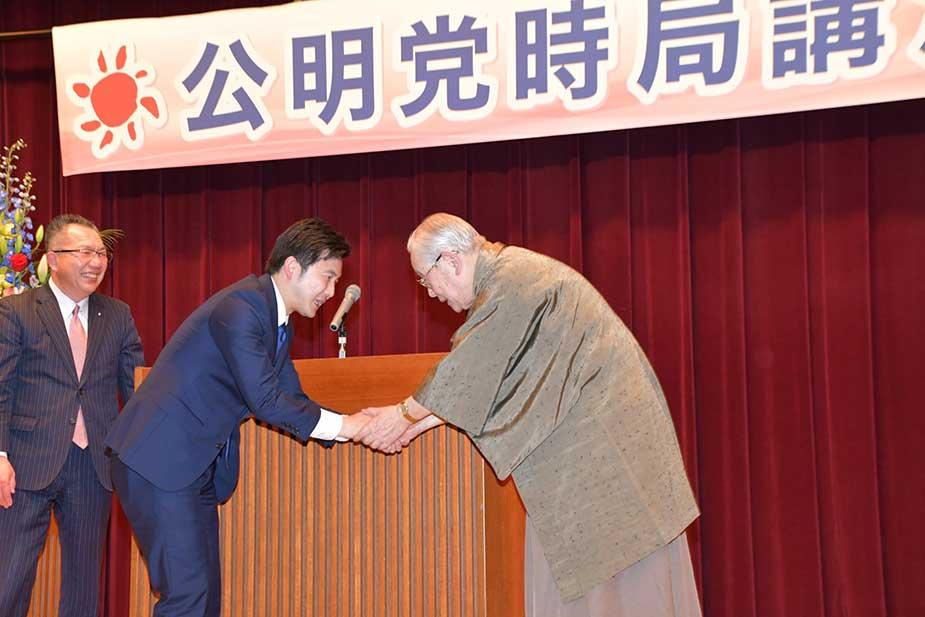 時局講演会にお越しいただいた森田実先生から、私へのエールをいただきました
