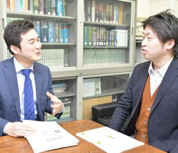 若者の政治参加で対談