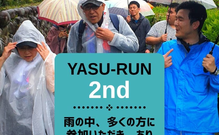 YASU-RUN 2nd