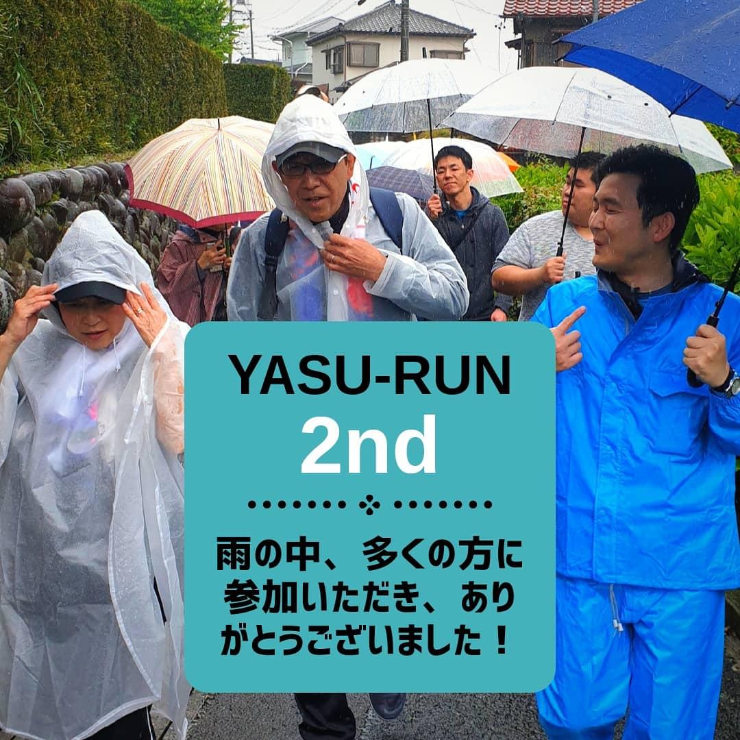 YASU-RUN 2nd