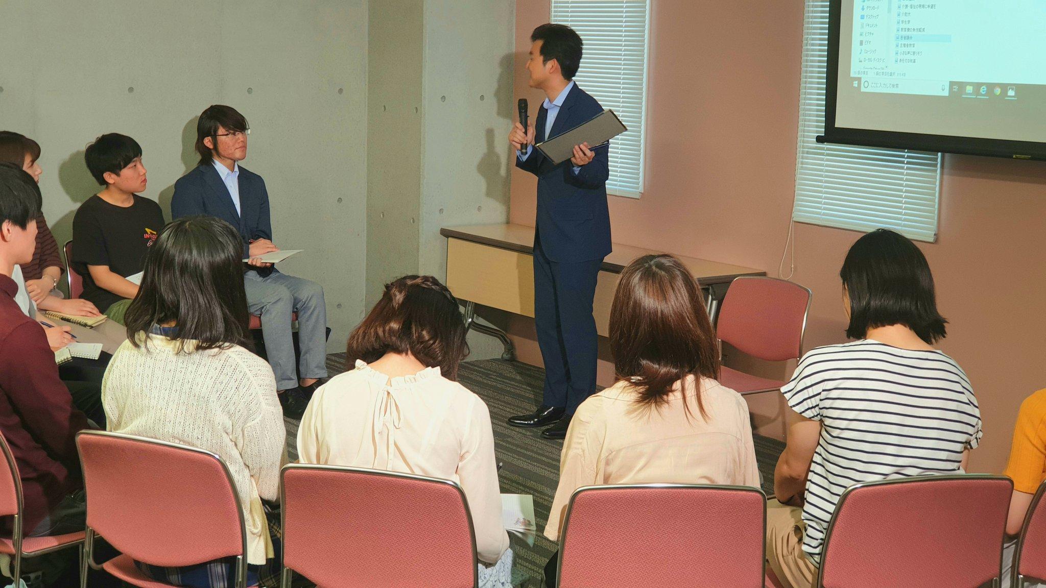 愛知学院大学のゼミ生と語り合う機会をいただきました