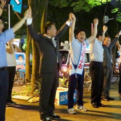 安江のぶお 2019年参院選 愛知選挙区候補 32歳 全国最年少候補