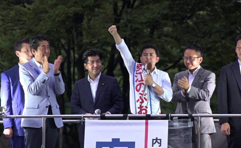 安江のぶおの訴え×安倍総理の応援演説