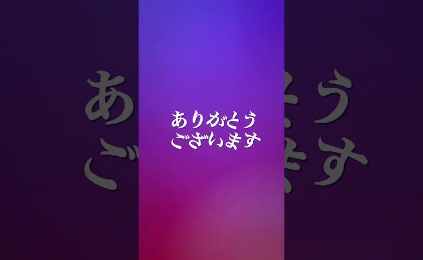 残り4日間。逆転勝利へ!|安江のぶお 2019年参院選 愛知選挙区候補