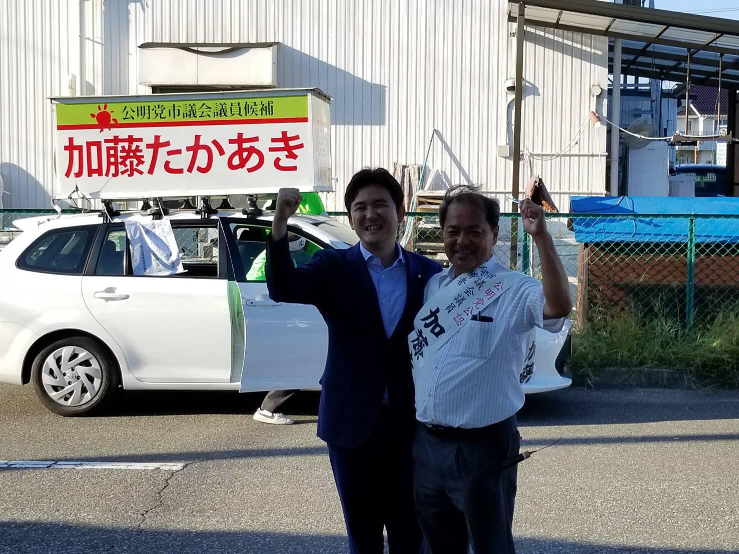 稲沢市議会議員選挙 加藤たかあき