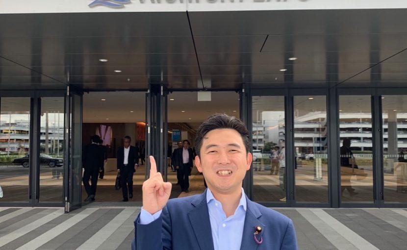 愛知県国際展示場の開業式に参加