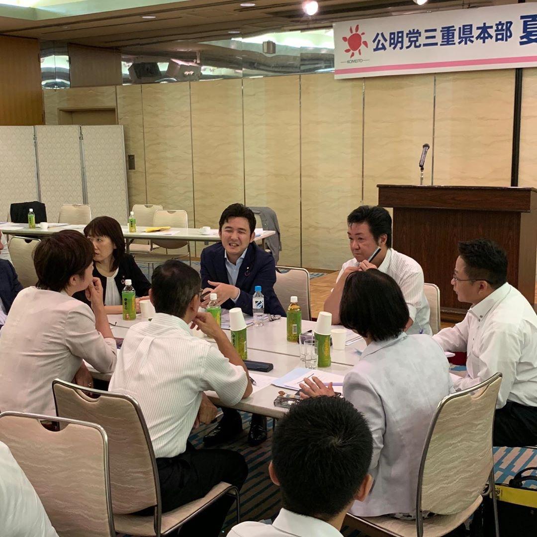 公明党三重県本部の夏季議員研修会に参加