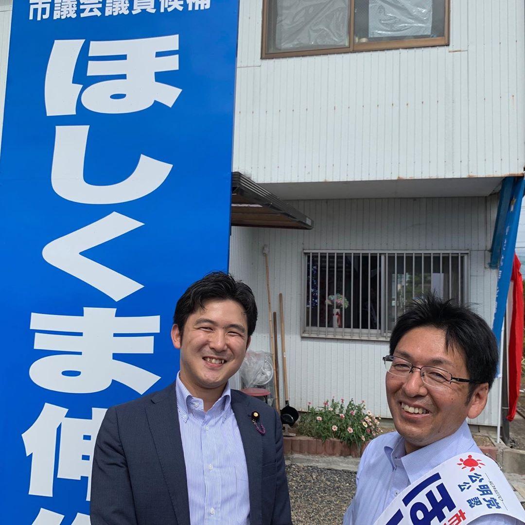 小牧市議選・ほしくま伸作候補(新人)