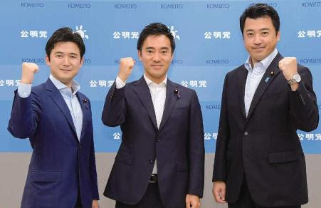 青年委員会が新体制に/矢倉克夫委員長、安江伸夫学生局長が就任