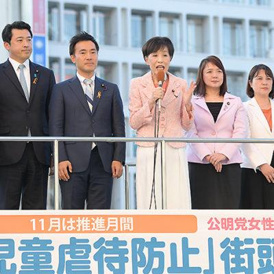 児童虐待から子どもを守る環境づくりを訴える古屋副代表(中央)と矢倉青年委員長(左隣)ら=1日 東京・新宿駅西口