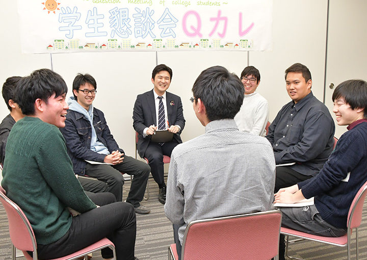 学生目線で政策に反映/名古屋市で「Qカレ」/安江局長
