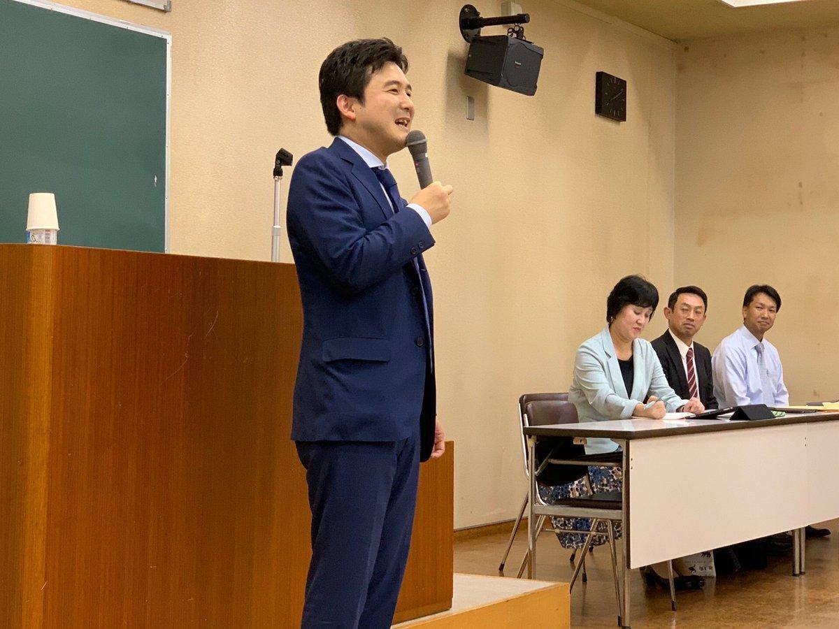 豊川の公明党支部会