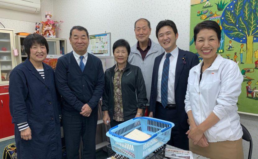 名古屋市北区の党員登録で感謝