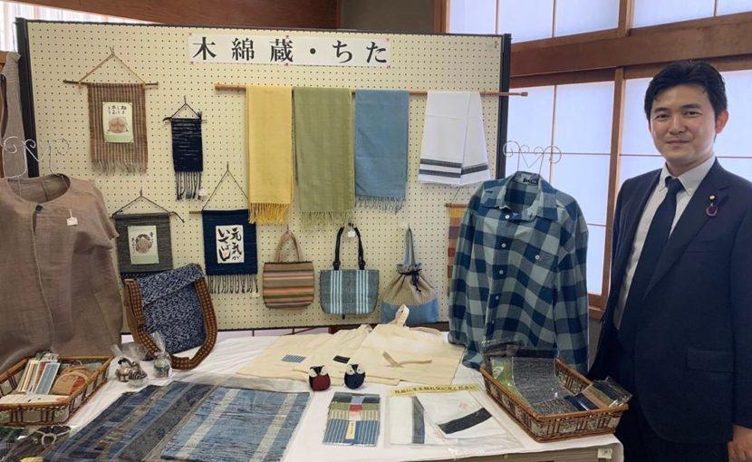 知多市まちづくりセンター文化祭