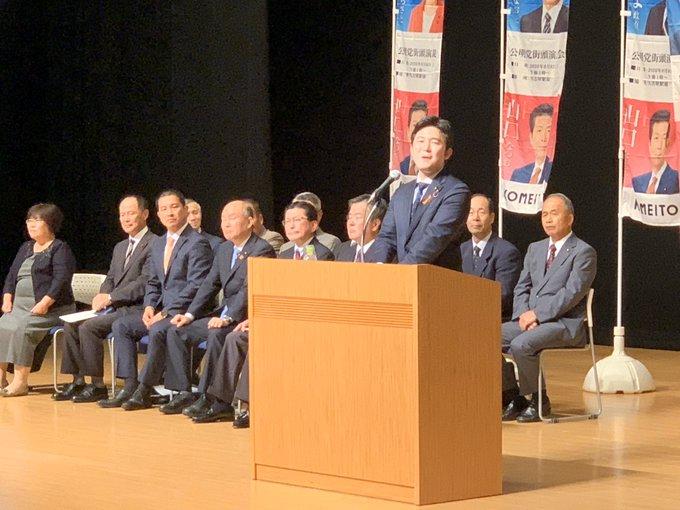 豊田市、みよし市の公明党総支部大会