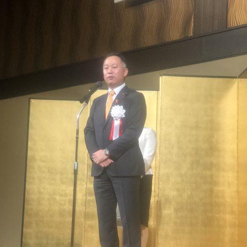 たなべ雄一 名古屋市議会議員(名古屋市千種区選出)の後援会総会に参加