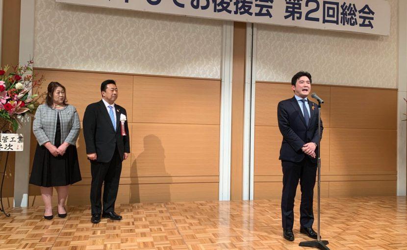 愛知県議会議員、市川ひでおさん(春日井市選出)の後援会総会に参加