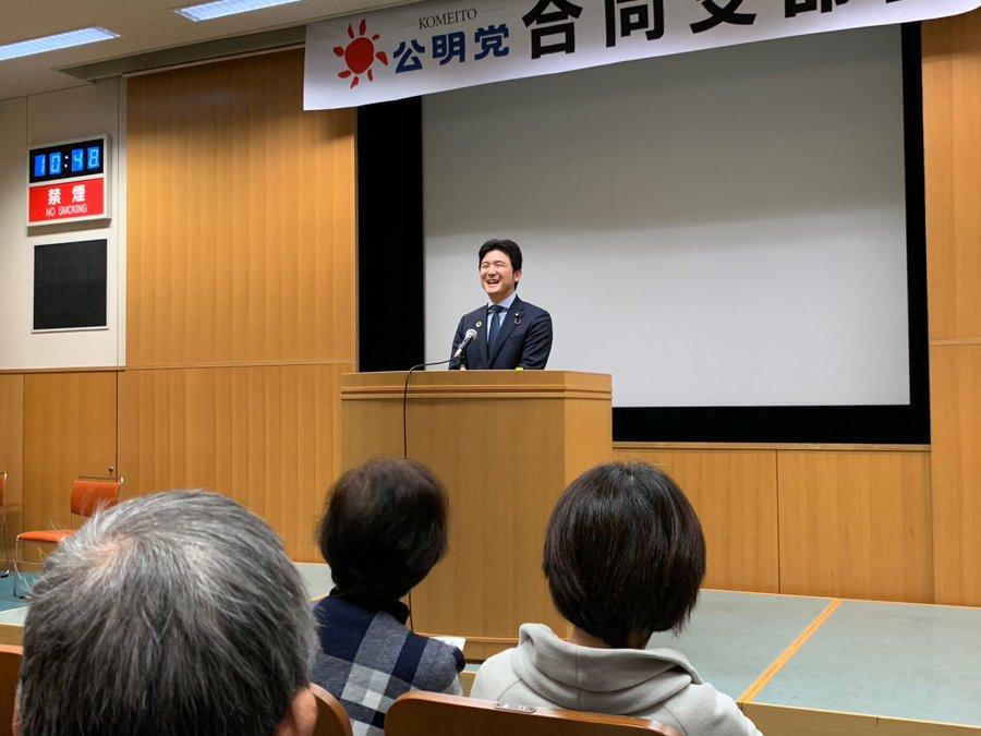 岐阜県美濃加茂市の公明党支部会に参加
