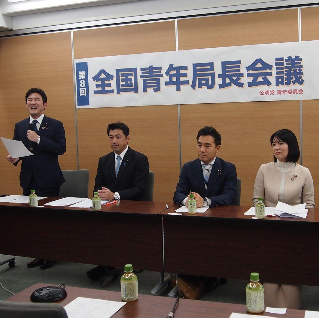 全国青年局長会議を開催