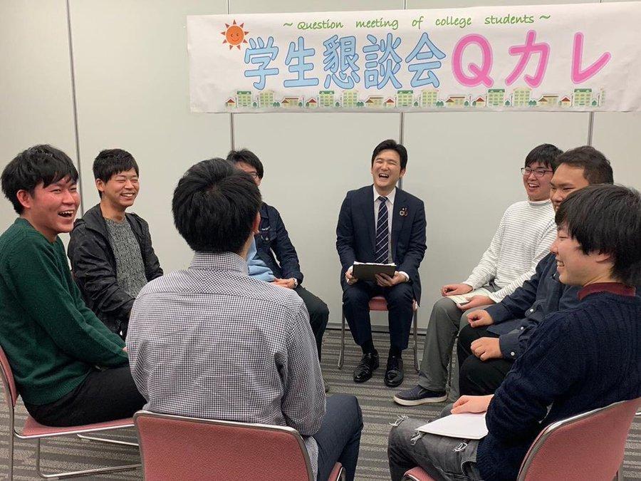 学生懇談会「Qカレ」を開催
