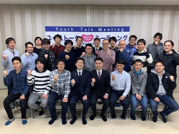愛知県でユーストークミーティングを開催