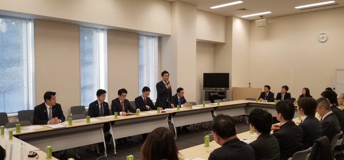 青年委員会渉外ワーキングチーム勉強会