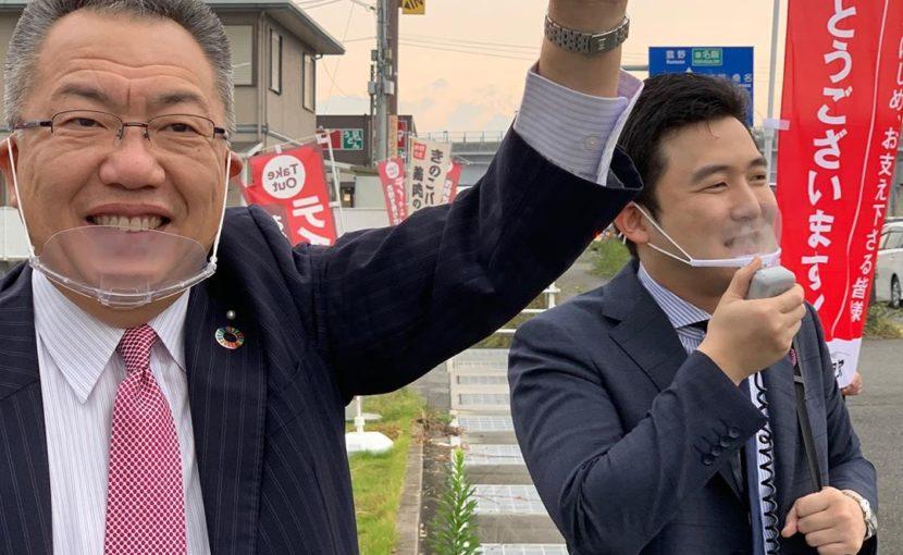 中川やすひろ公明党三重県本部代表と朝のご挨拶