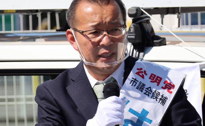 岡崎市議会議員選挙・はたじり宣長候補