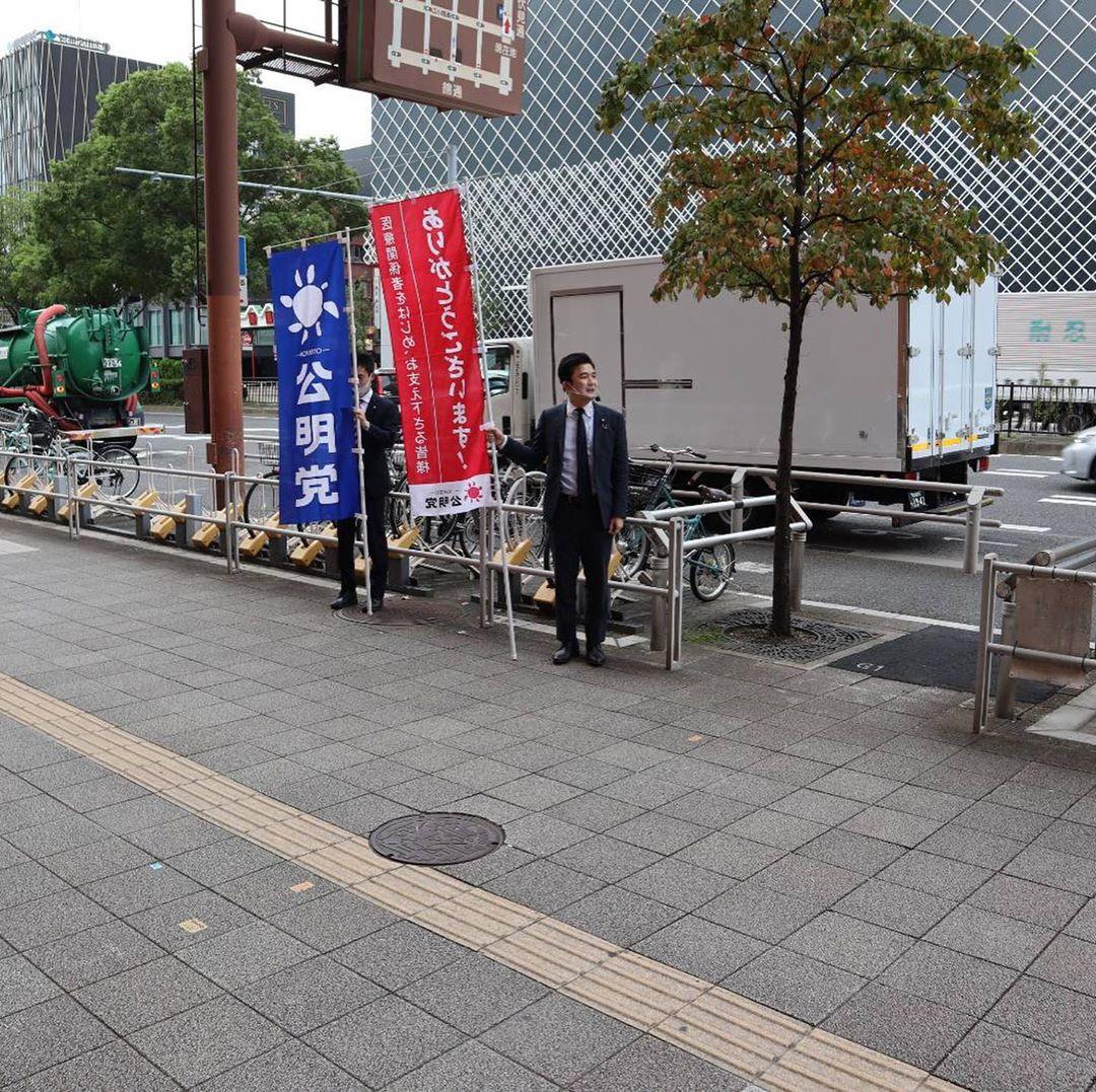 名古屋市伏見駅前で朝のご挨拶