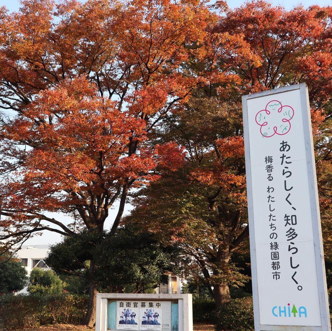 知多市の朝倉駅前でご挨拶