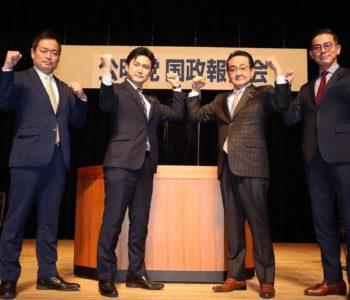名古屋市西区の公明党 国政報告会へ