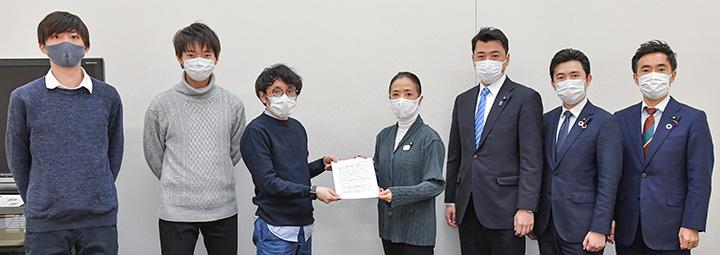 日本若者協議会(室橋祐貴代表理事)から若手研究者への支援を求める要望