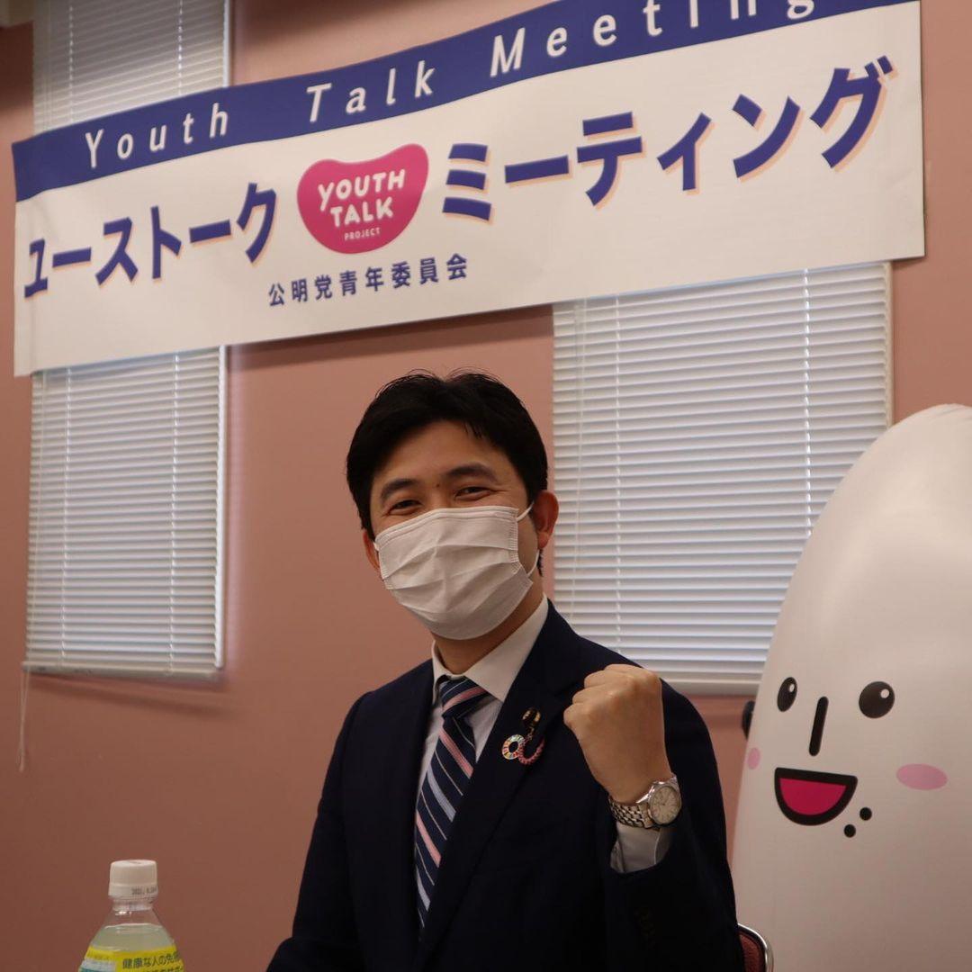 愛知の皆様とユーストークミーティングを開催!