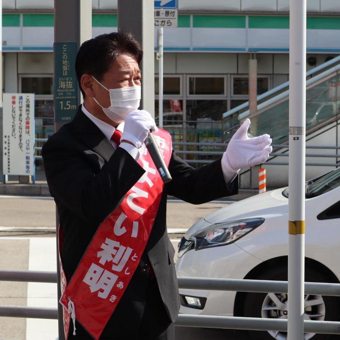 名古屋市長候補・よこい利明(横井利明)