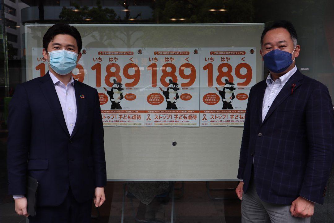 名古屋市中区のコロナワクチン集団接種会場を視察