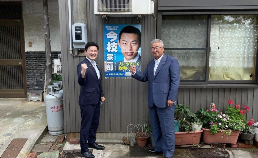 豊川市を訪問