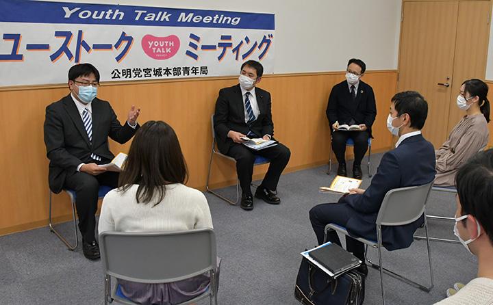 コロナ対策などを求める声が上がったユーストーク=3月28日 仙台市