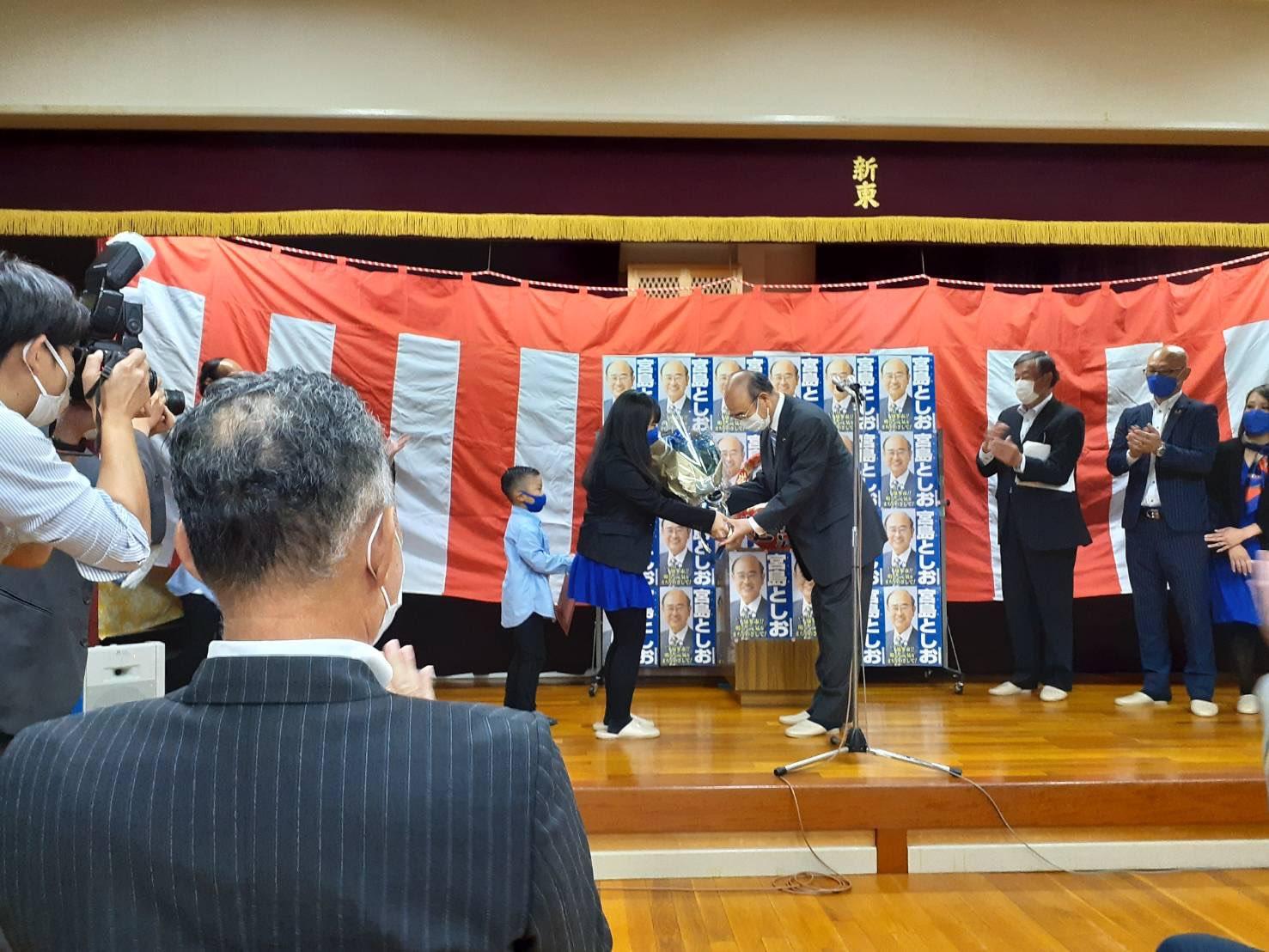 宮島としおさん知多市長選挙に当選