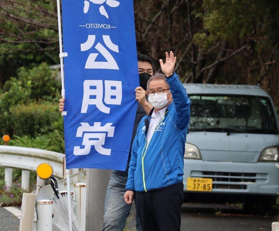 公明党の荻原ひろよし県会議員